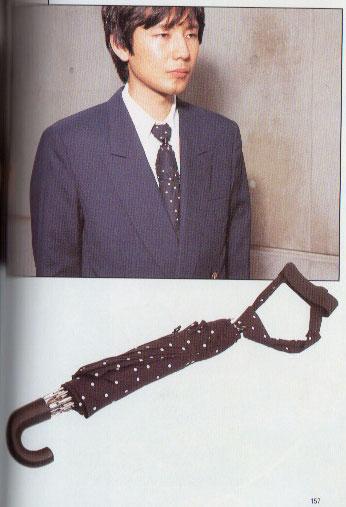 umbrela-tie