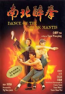 DanceOfTheDrunkMantis
