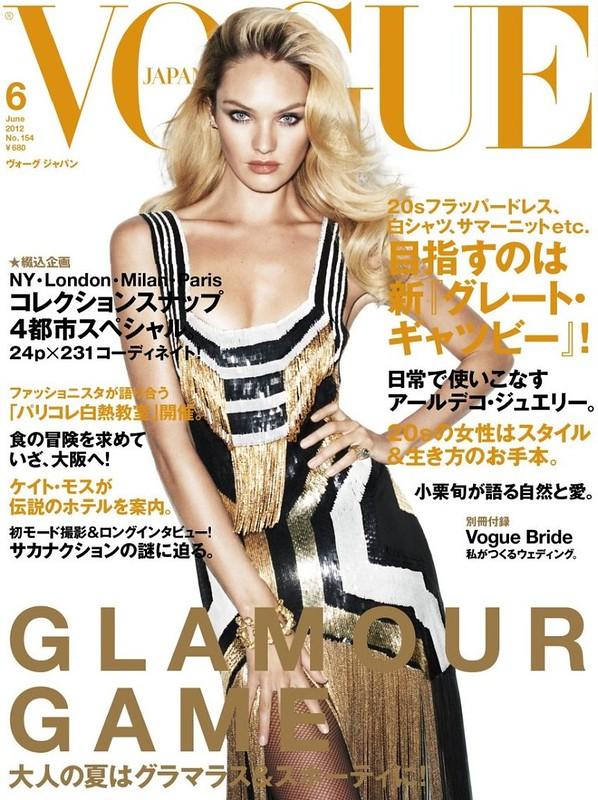 vogue-japan-giugno-2012