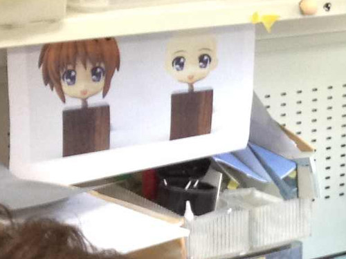 A Nendoroid face design was spotted