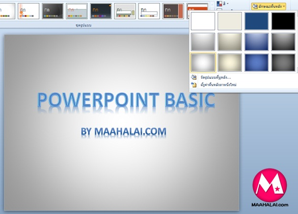 PowerPoint-020