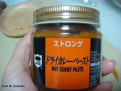 drycurry (2)