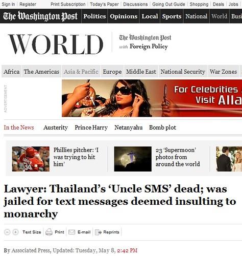 อากง-sms-ใน-Washington-Post