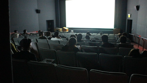 Cinema SF State