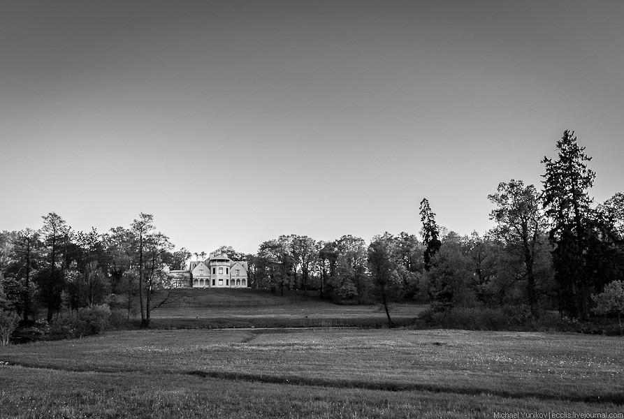 Peterhof, Alexandria park