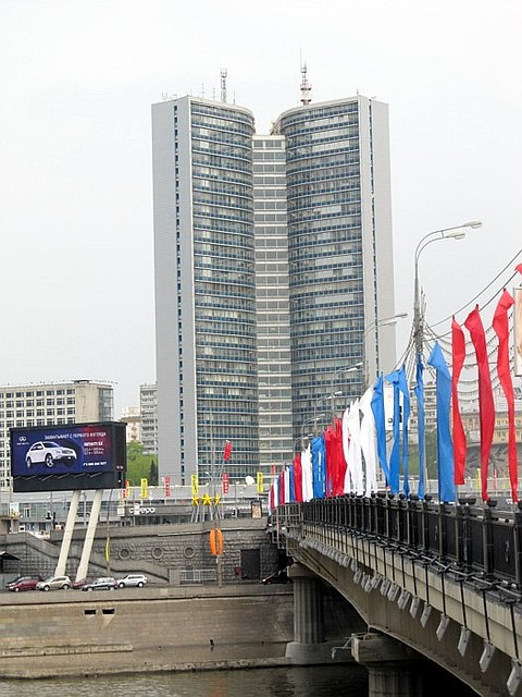 MOSCOW, RUSSIA - Moscow Government building/ МОСКВА, РОССИЯ - здание Правительства Москва
