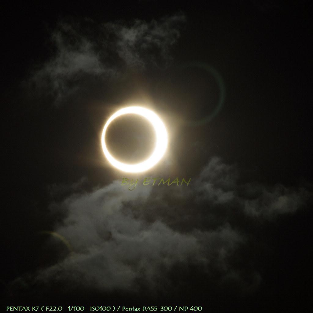 20120521 上帝的指環 (日環蝕 in 八里挖子尾)