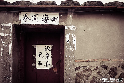 2012_May_Kinmen_Day3_10