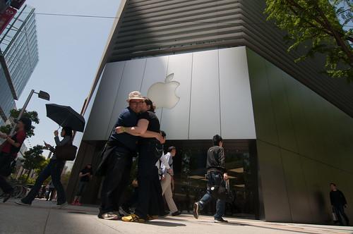 Apple Store Midosuji Ave