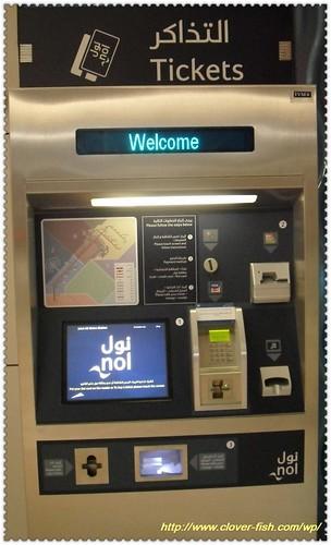 Dubai-Metro9