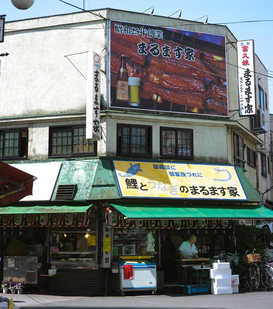 Tokyo Akabane