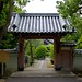Hiden-in Temple: Imperial Temple for Prayer!