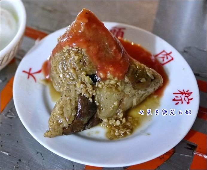1 大橋頭肉粽