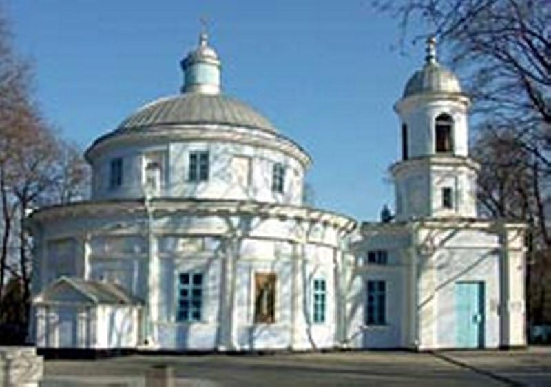 Biserica Duminica Tuturor Sfinţilor