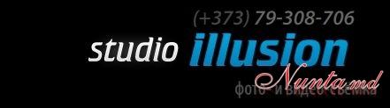 Studio Illusion > Foto din galeria `Despre companie`