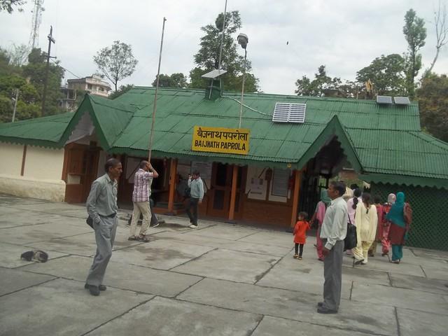 Bajnath Railway Station
