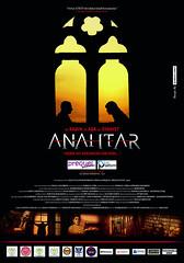 Anahtar (2012)