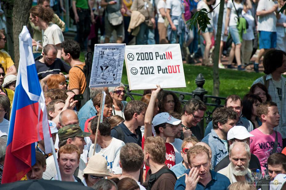 Митинг Марш миллионов 12 июля 2012 года 08