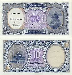 egypt-money