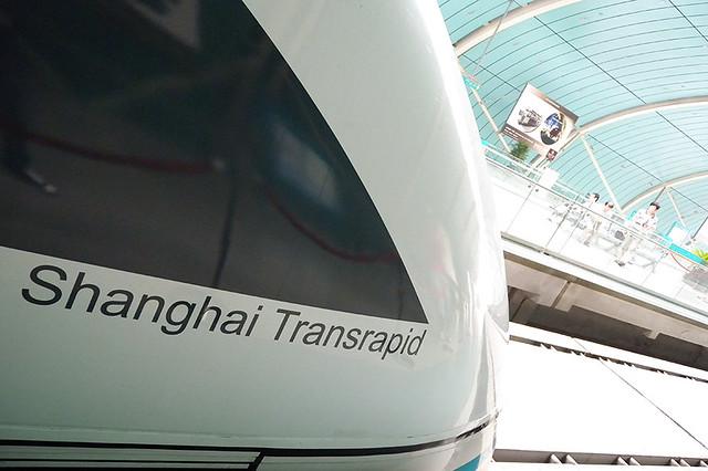 2009072201 - Shanghai