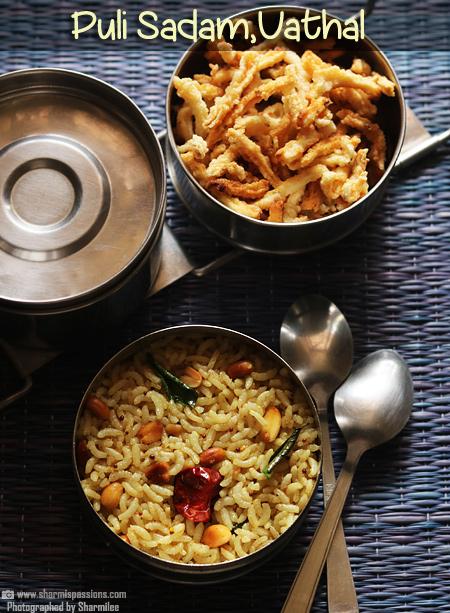 Tamarind Rice Vadam