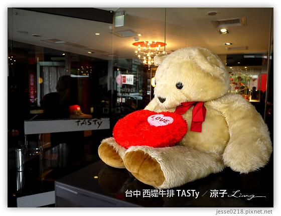 台中 西堤牛排 TASTy 4