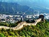La gran muralla #china #travel #phototravel