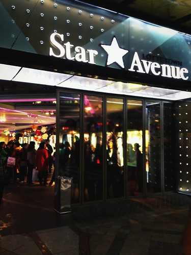 Lotte Star Avenue