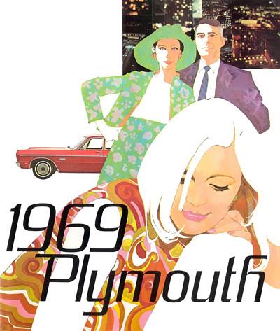 Plymouth1969 catalog cov