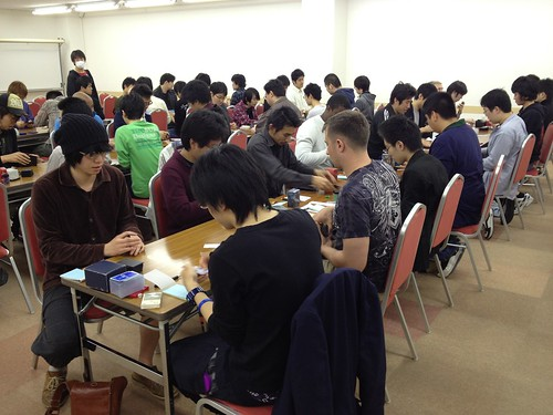 GPT Yokohama - Chiba 2nd : Hall