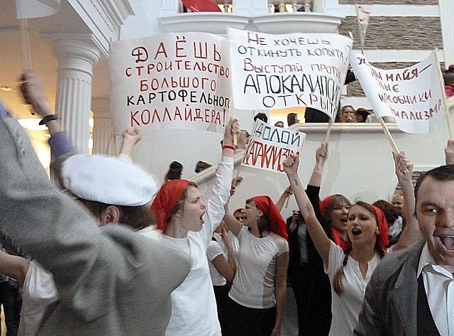Минск Ночь музеев 2012  Апокалипсис отменяется  Долой катаклизмы
