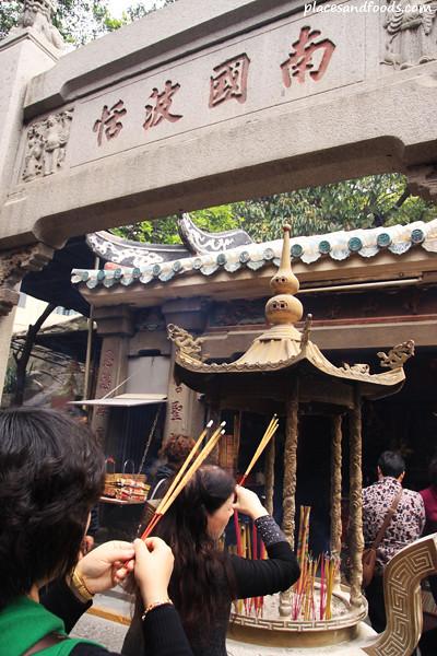 ah ma temple8
