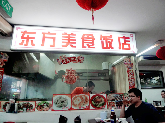 chinatown food places 2