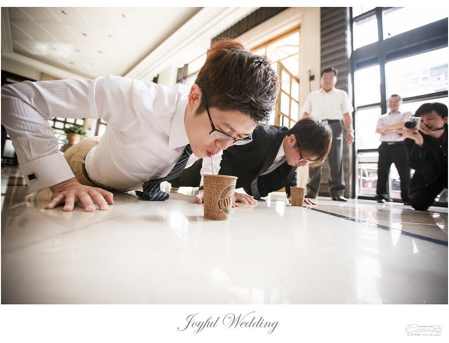 婚攝 小朱爸 徐州二號_0037