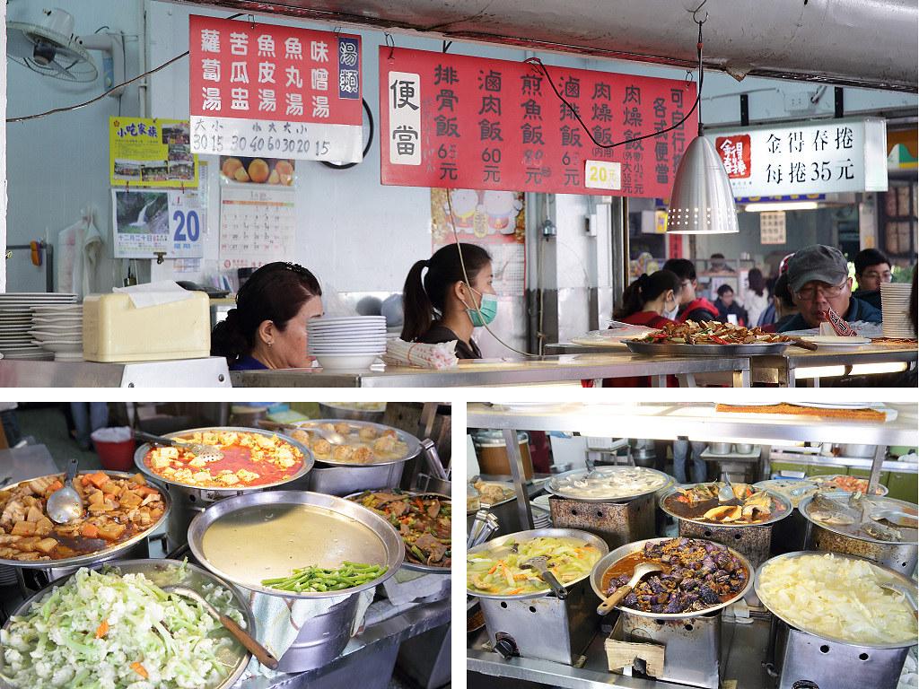 20140120台南-江川肉燥飯 (4)