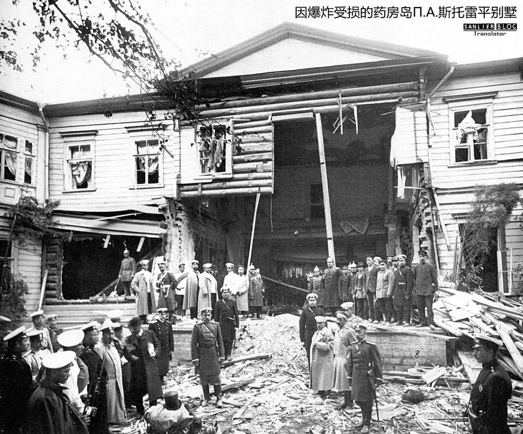 1906爆炸行刺斯托雷平03