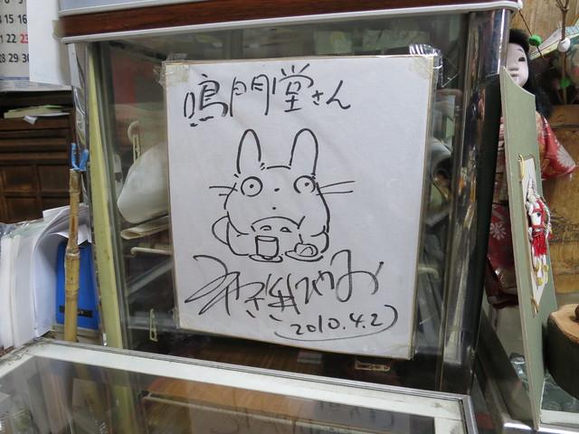 Hayao Miyazaki's autograph