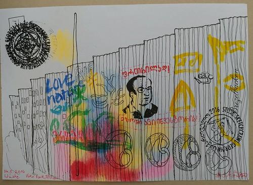 Vake Park Fence sketched by Barbara Schönian.