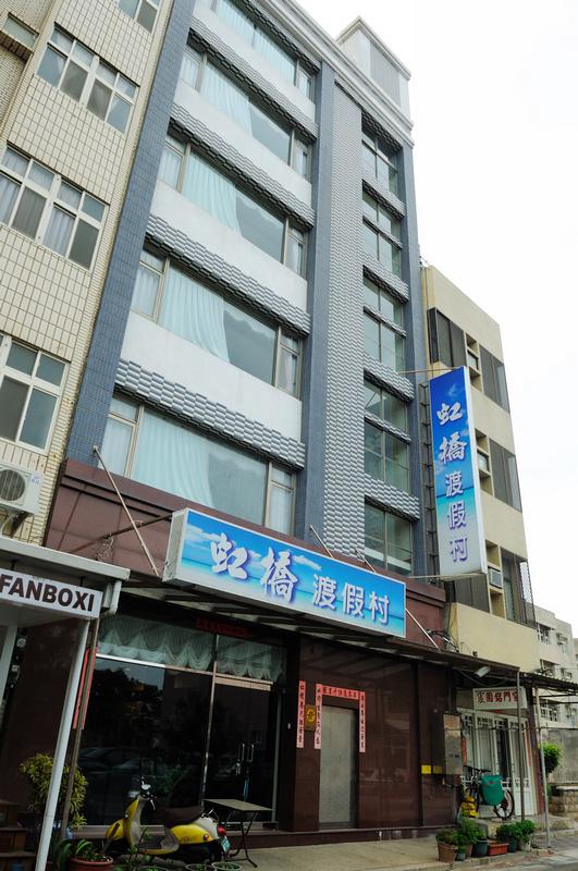 2012澎湖馬公虹橋渡假村-雙人房_01