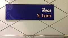 Si Lom MRT Station, Bangkok