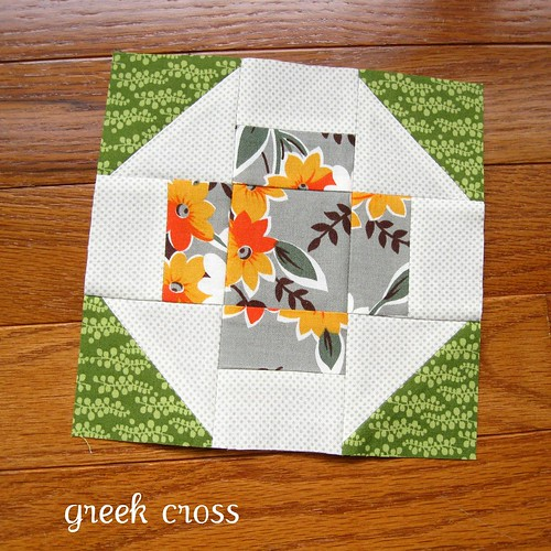 FW extra block, greek cross