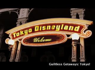 tokyo-disneyland-night.jpg