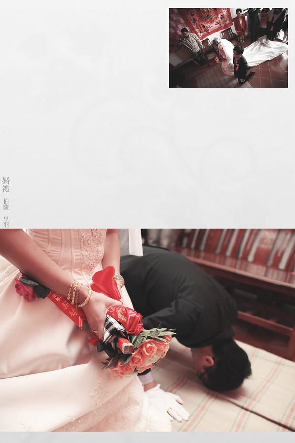 [婚禮紀錄] 伯駿 思羽 結婚 金門