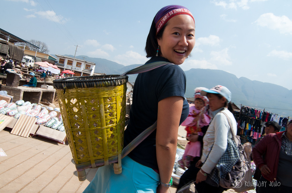 Thinking about getting a basket for myself in Shaxi