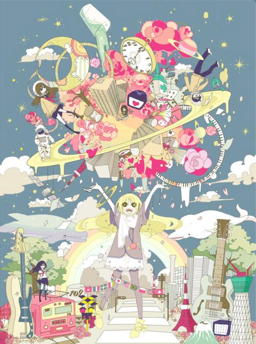 Katamari - obra de ミヤシタノドカ