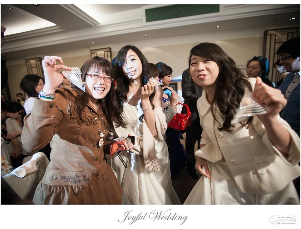 雅琪&孟傑  婚禮紀錄_0123