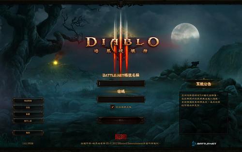 Diablo-0000