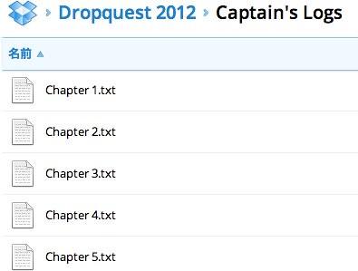 Captain_s Logs - Dropbox