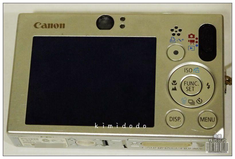 canon ixus70 (4)