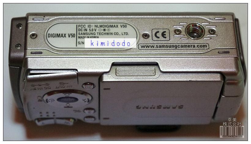 samsung v50 (2)